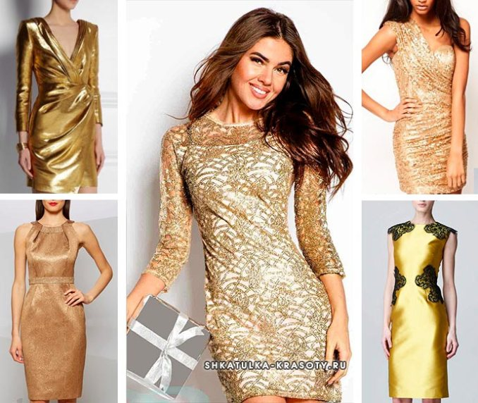 what to wear a golden dress case