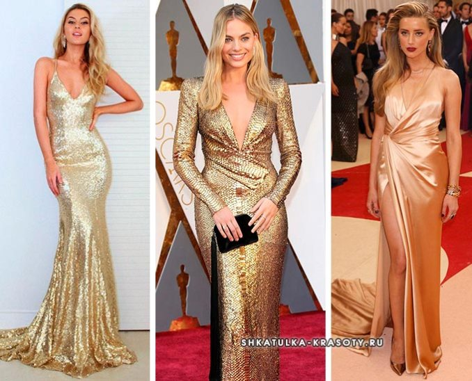 what to wear with a golden dress with a neckline