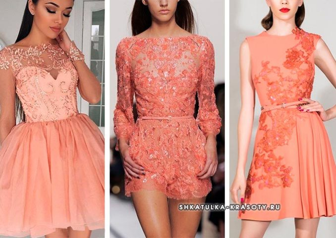 coral color in clothes in combination with other colors in clothes