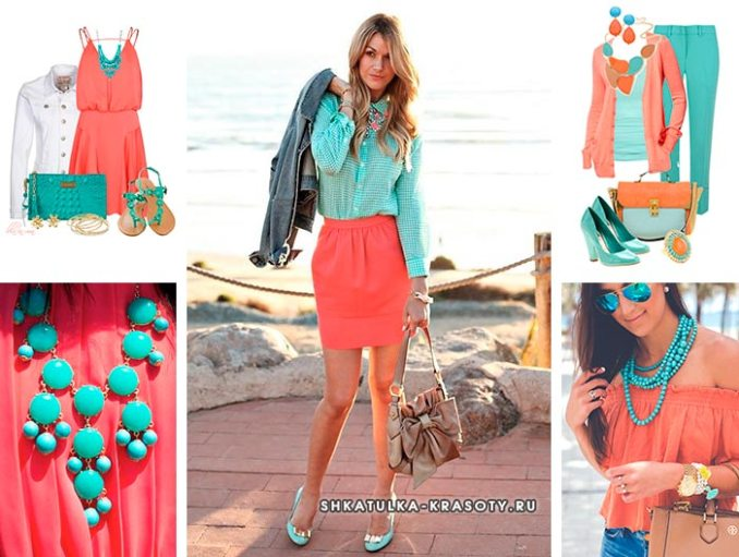 coral color in clothes combined with turquoise and mint