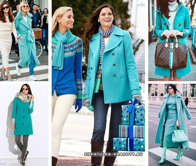 combinar chaquetón turquesa