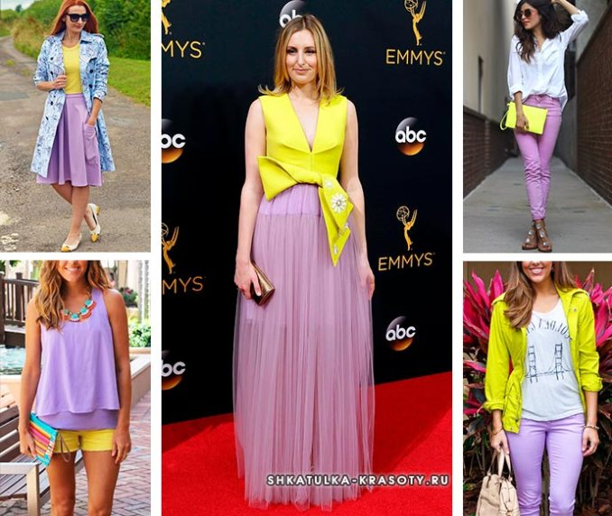 lilac color in clothes in combination with yellow in clothes