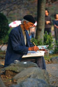 Japan - artist