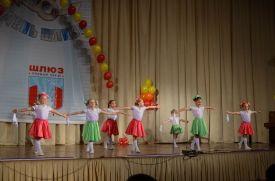 Студия современного танца Маяк