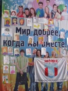 Выставка ко Дню Матери