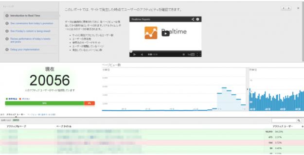 スクリーンショット 2016-06-03 0.08.50