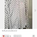 メルカリのおすすめファッション情報