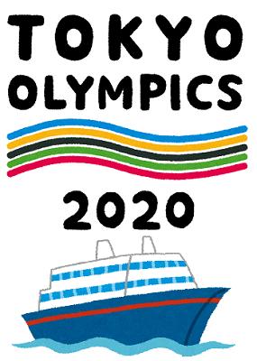 olympics-2020-hotel-ship