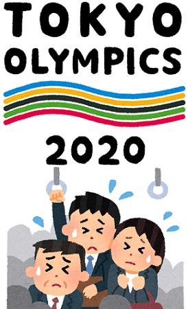 olympics-2020-tokyo-manninn-train