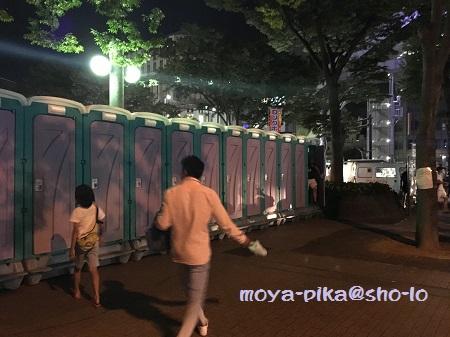 chiba-oyakosanndai-natsumatsuri-toilet