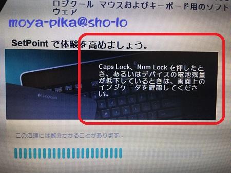 logicool-setpoint-5