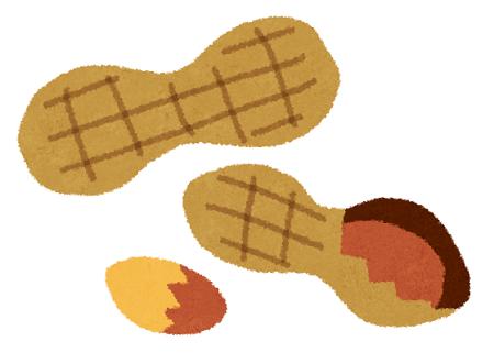 peanuts Qnuts