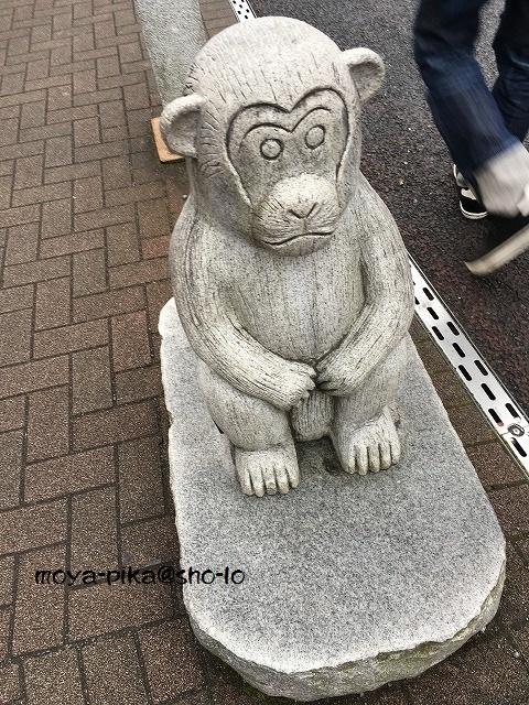 成田山参道十二支石像 申
