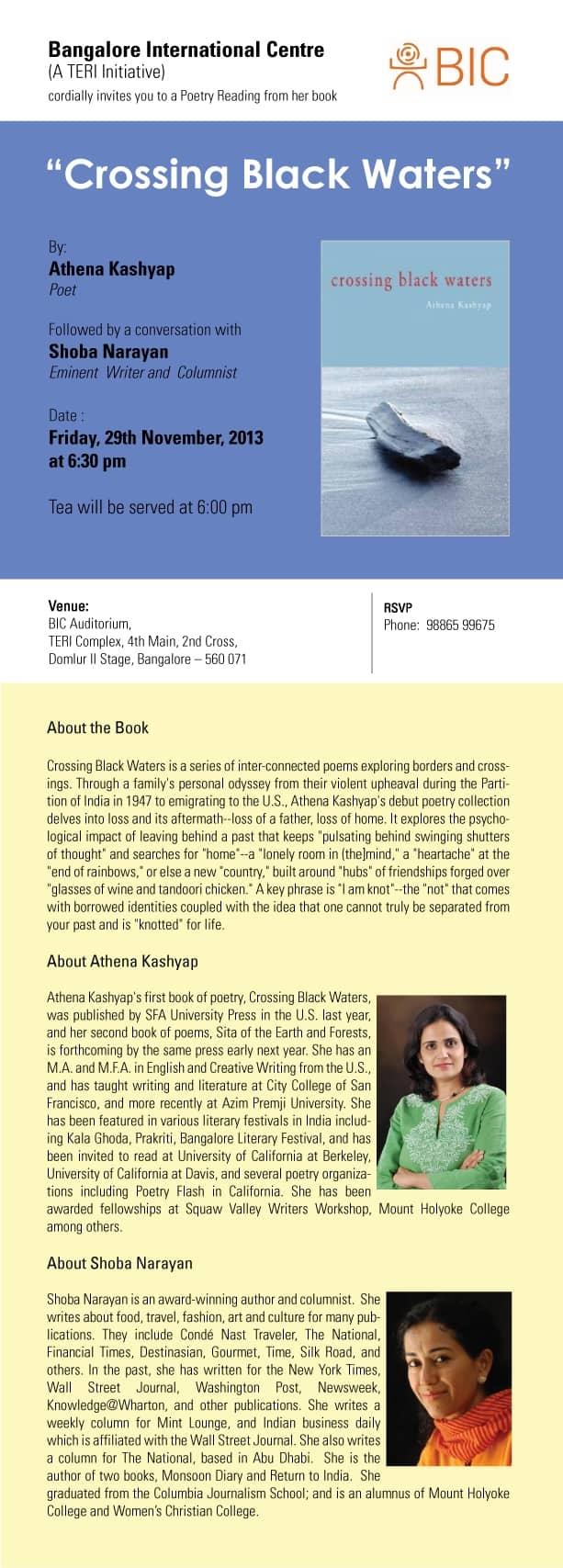 Invite dt. 29-11-2013