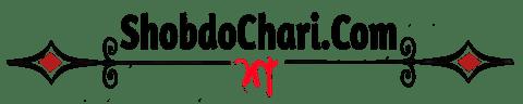 Shobdochari.com