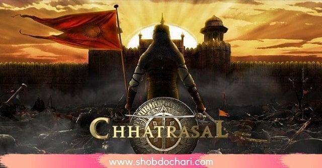 Chhatrasal trailer