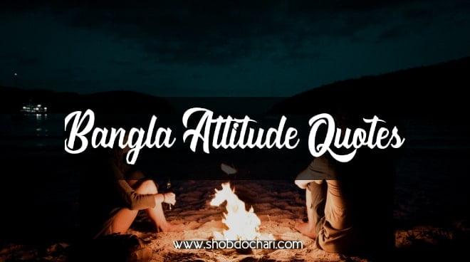 Best bengali attitude status