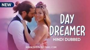 Day Dreamer web series