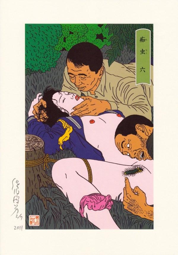 Saeki-Chimushi_prints_29