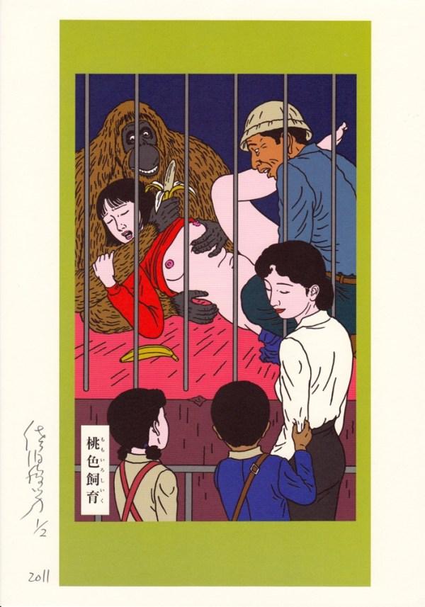 Saeki-Chimushi_prints_64