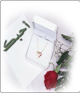 img 1387697001 781  صور رومانسية حلوة , صور حلوة عن الحب