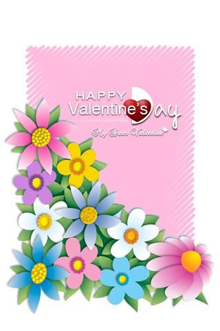 img 1388333255 995  صور حب لرأس السنة , صور رومانسية للكريسماس