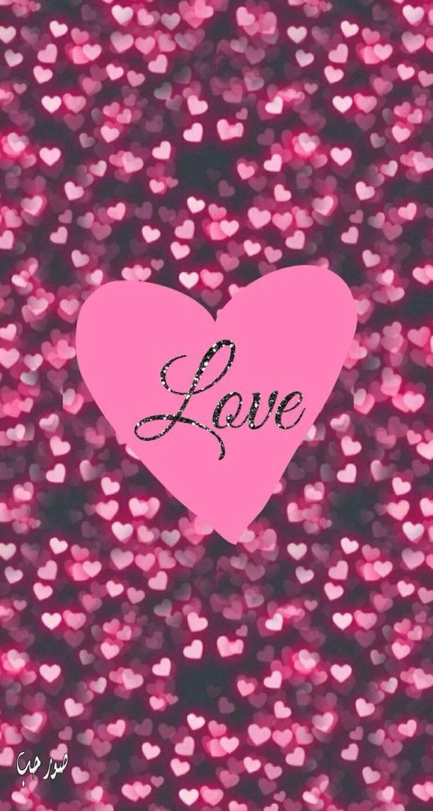 كلمات غزل للزوج المسافر كلمات شوق للحبيب البعيد حالات عن الحب