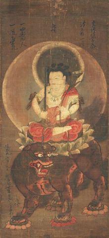 Monju Bosatsu