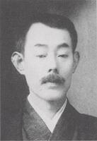Tsuji Kakō