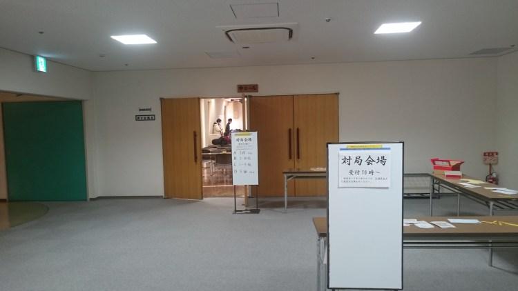 第63回兵庫県アマ名人戦、姫路地区大会