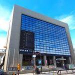 尼崎中小企業センター