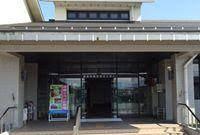 長浜市民交流センター