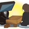将棋の「読み」の本質を探る~プロ棋士とコンピュータの読みと最善手~