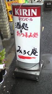 110507_161516
