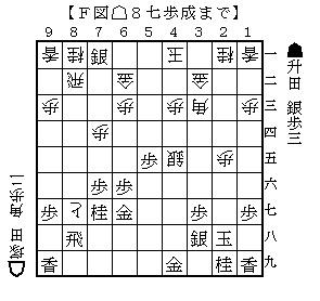 升田塚田11