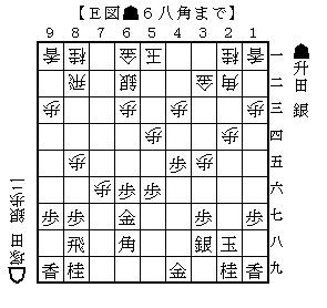 升田塚田8