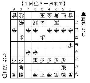 藤井三浦1
