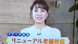 大槻瞳アナの白コーデ