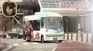 見た目はかわいいサイズの地域バスだが…