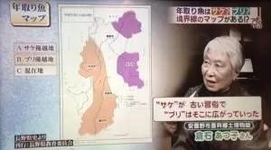 長野県の年取り魚はサケのみだった可能性