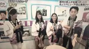 先輩アナらと鏡開きをしようとする戸田山貴美アナ