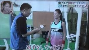 トレーニング姿の小川さん