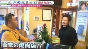 マンモウ飯田さんも訪店