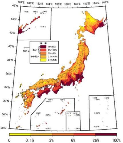 地震の起きる確率
