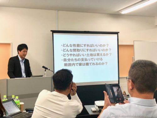 岡崎先生 セミナー