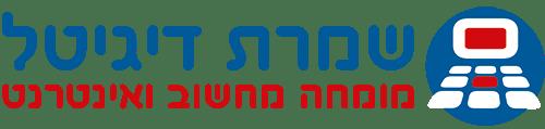 שמרת דיגיטל - לוגו