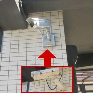 江の島観光案内所監視カメラ