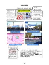 houkoku2019-23