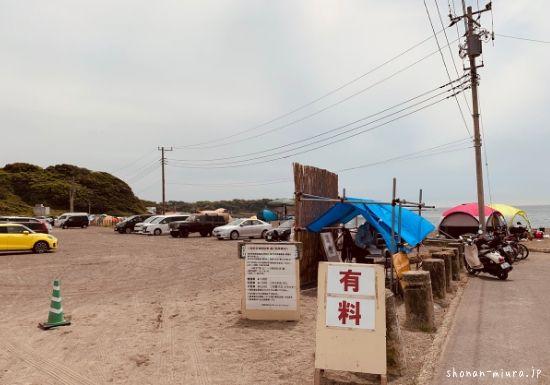 和田長浜海岸臨時駐車場