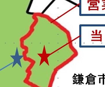 営業エリア図